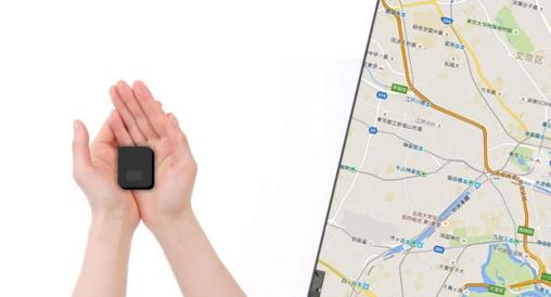 GPS浮気調査レンタル