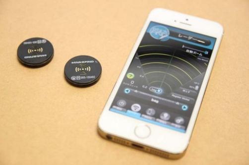 GPS発信機トップ