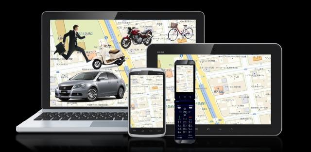 GPSアマゾンレンタル浮気調査