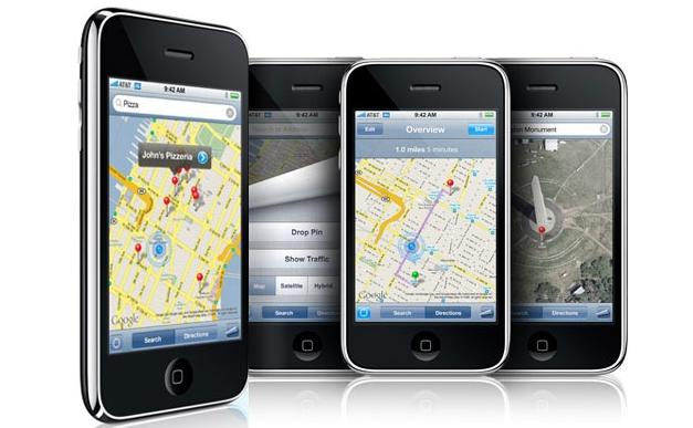 GPS追跡iPhoneトップ