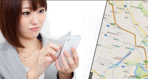 GPS新年会追跡監視